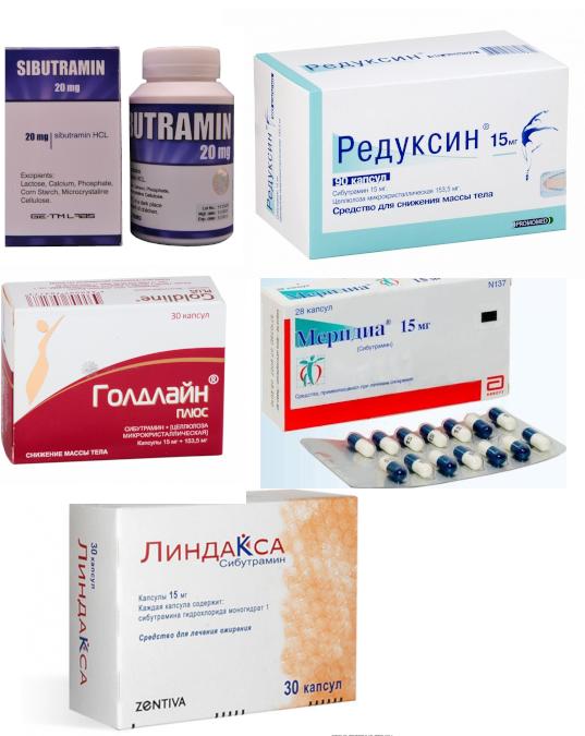 Лекарства Для Похудения Аналоги. 10 препаратов для похудения. Таблетки для похудения – группа препаратов