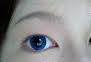 Макияж японок большие глаза