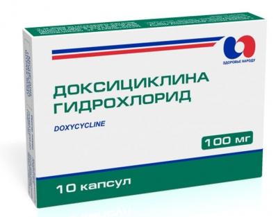 доксициклин собаки доза