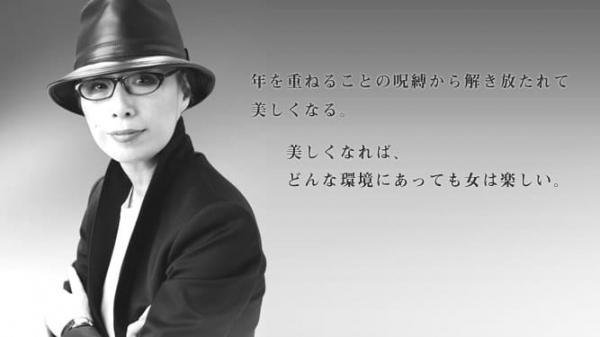 Массаж для лица японский видео