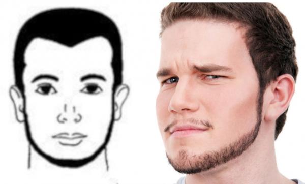 борода чинстрп